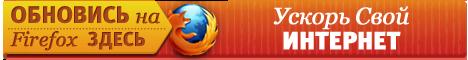 Лучший браузер!