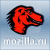 mozilla-russia.org