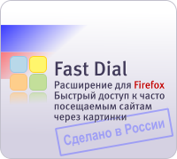 Fast Dial